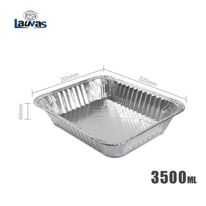 矩形320深款鋁箔餐盒 3500ml