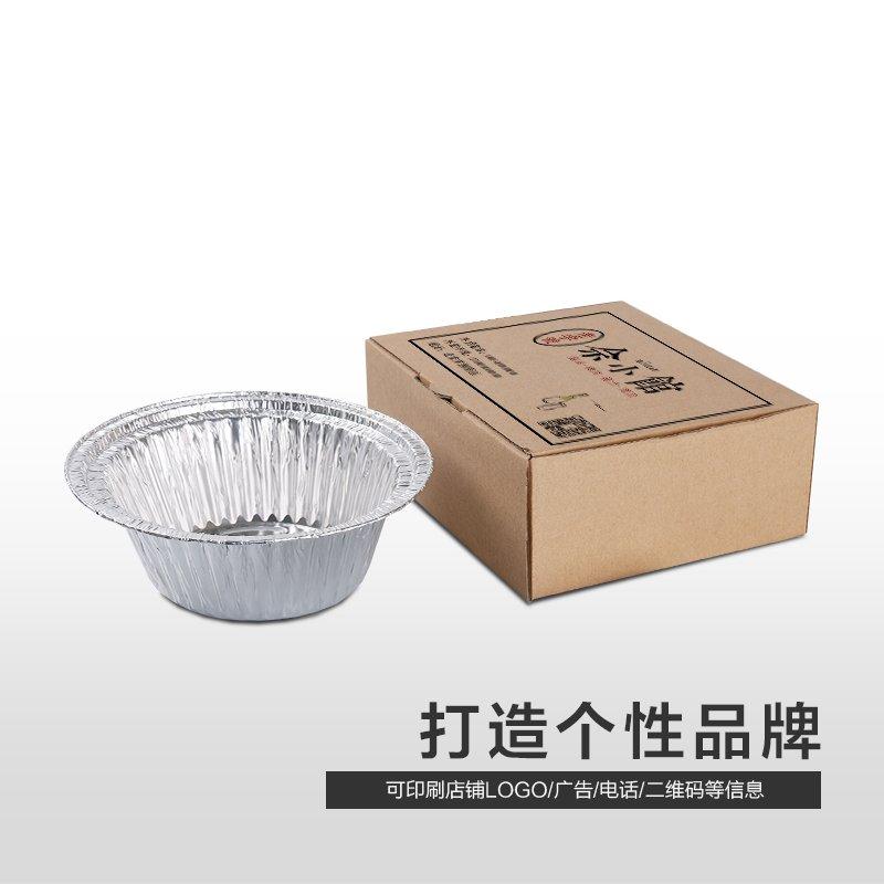 圓形煲仔碗鋁箔套盒 750ml