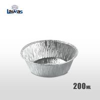 圆形4寸铝箔餐盘 200ml
