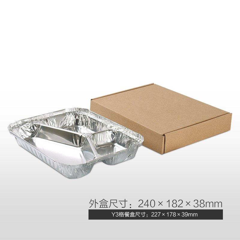 多格Y3格鋁箔套盒 780ml