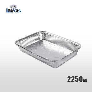 矩形315款鋁箔餐盒 2250ml