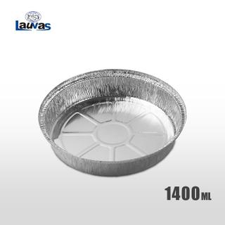 圓形9寸鋁箔餐盤 1400ml