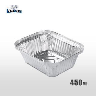 矩形150款鋁箔餐盒 450ml
