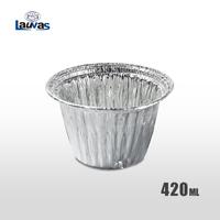 圆形120款铝箔餐碗 420ml
