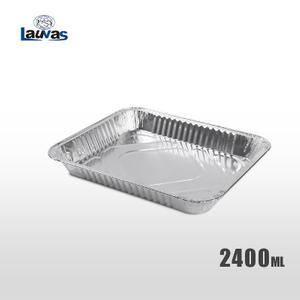 矩形320淺款鋁箔餐盒 2400ml