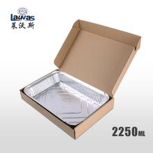 矩形315铝箔套盒 2250ml