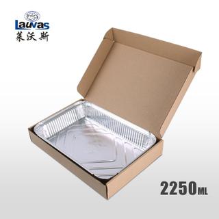 矩形315鋁箔套盒 2250ml