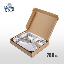 多格Y3格铝箔套盒 780ml