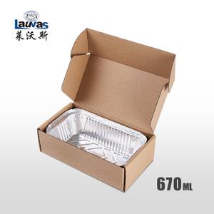 矩形205鋁箔套盒 670ml